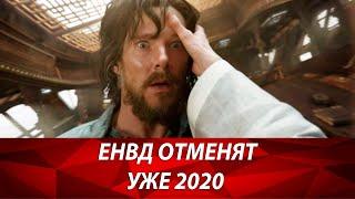 Отмена ЕНВД 2021 год. Что будет с УСН? Какой режим налогообложения заменит ЕНВД? Лайфхаки бизнеса
