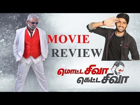Motta Siva Ketta Siva Movie Review