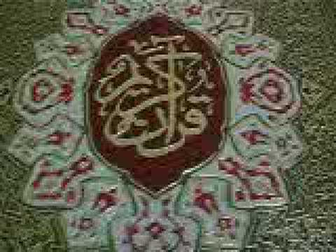 سورة التين – للشيخ عبدالباري الثبيتي