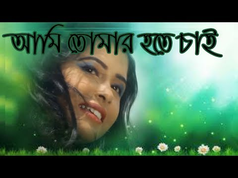 Top Five Bangla Music Video Imran - Circus