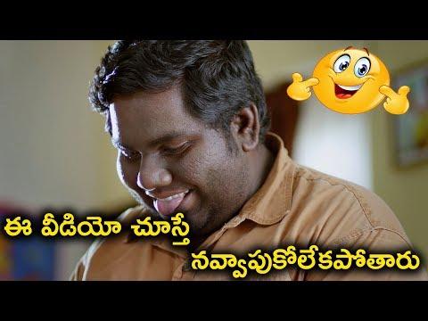 Comedy Scene  || Nenorakam movie | Viva Harsha | MS Narayana