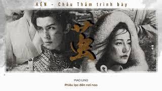 [Vietsub] Kén - Châu Thâm (茧 - 周深) (Trường Ca Hành OST - 长歌行OST)