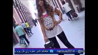 LBC B beirut HD مقابلة موني اند جي ب بيروت