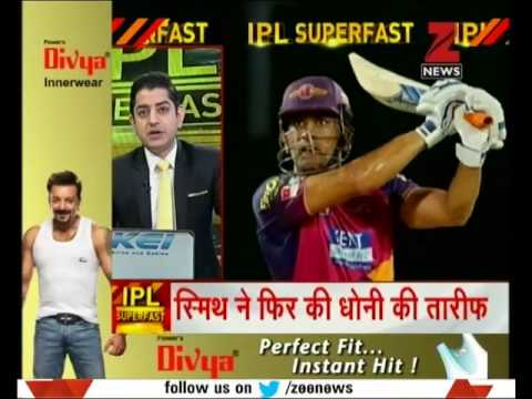 IPL Superfast | Mumbai Indians beat RCB by 5 wickets