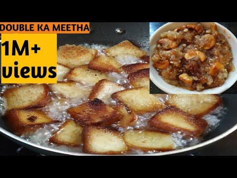 Double Ka Meetha Bread Halwa Recipe
