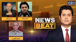 News Beat | SAMAA TV | 16 November 2019