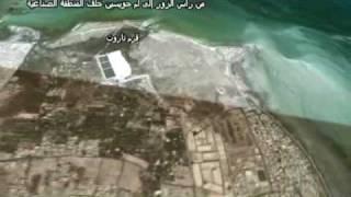 preview picture of video 'ماتبقى من خليج تاروت 2'