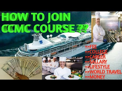 HOW TO JOIN CCMC COURSE ?? MERCHANT NAVY||MARITIME ...