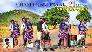 Cham Cham Payal Joy N Namita Nagpuri Dance Dhamaka