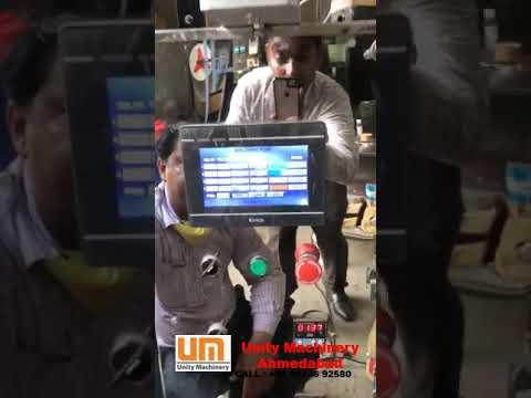 4 Head Weight Filler Pouch Packing Machine