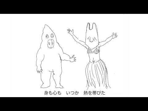 【初音ミク】 夢のスピード 【オリジナル曲】