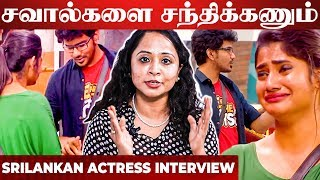 Losliya-க்கு Kavin பற்றி எதுவும் தெரியாது -SriLankan Actress Sudharshi Opens Up