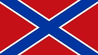 和訳ノヴォロシア人民共和国連邦国歌「Живи,Новороссия!」