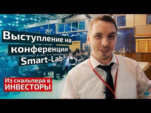 Заработок в интернете бинарные