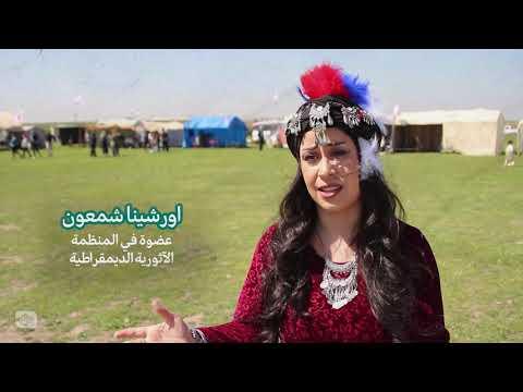 رأس السنة السورية
