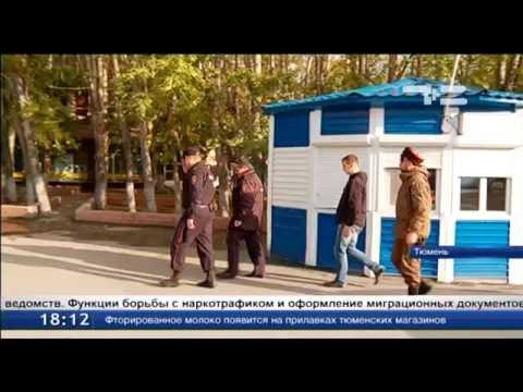 ФСКН и ФМС завершают переход в систему МВД