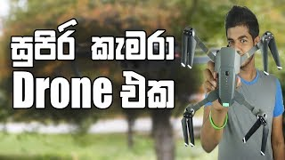 Drone with Camera Stabilizer for 40$ ? Sinhala