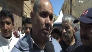 سلا تودع المغربية لبنى الفقيري ضحية هجمات بروكسيل