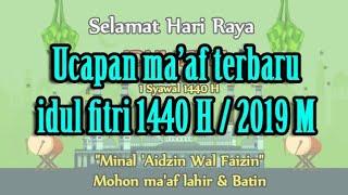 Ucapan Lebaran & Kata Maaf Lebaran Idul Fitri Terbaru 2019 ,,terkeren