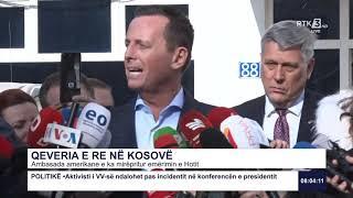 RTK3 Lajmet e orës 08:00 04.06.2020