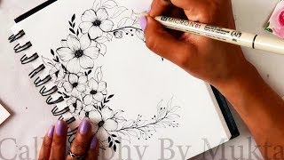 How To Doodle Flower Wreath   Drawing Florals  Ideas For Bullet Journal