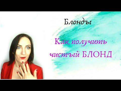 ФОН ОСВЕТЛЕНИЯ.