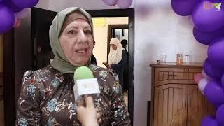 افتتاح المقر الجديد لبيت الفتيات (دار اليتيم العربي) بطولكرم