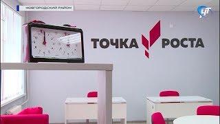 В подберезской школе начал работать образовательный центр «Точка роста»