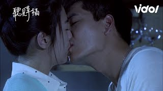 "(ENG SUB) Someone Like You (聽見幸福) EP14 - ""Don't be afraid"" Kiss In the Dark 停電之吻、展丞黑暗中親吻禹希