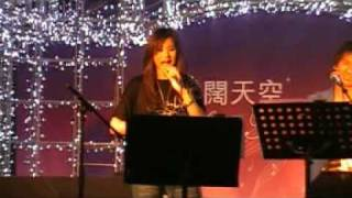 """MiG Ayesas- """"She Loved"""" Performed by Victoria Chan 陳皓恩"""