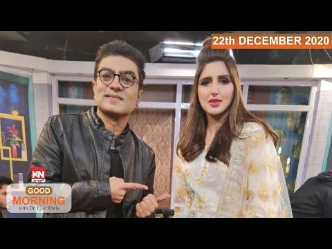 Good Morning With Dr Ejaz Waris 22 December 2020 | Kohenoor News Pakistan