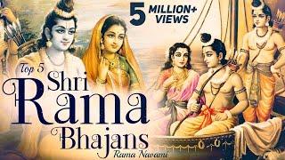 Shri Ram Bhajans Raghupati Raghav Raja Ram Ram Siya Ram Siya Ram Jai Jai Ram Rama Gana