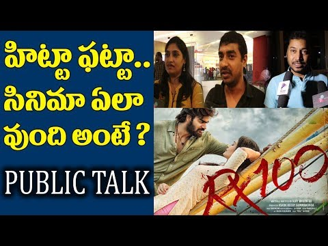 Rx 100 movie  public talk | Rx 100 movie review | friday poster