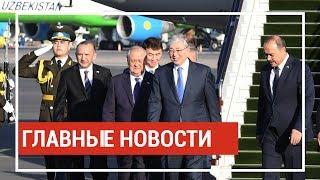 Новости Казахстана. Выпуск от 15.04.19  / Басты жаңалықтар
