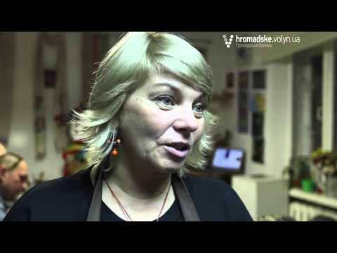 Волинських бійців зцілювали «Миродзвоном» - YouTube