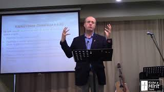 Martesa e Parë Zanafilla 2:14-25 Pjesa 3