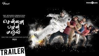 Chennai Palani Mars Trailer