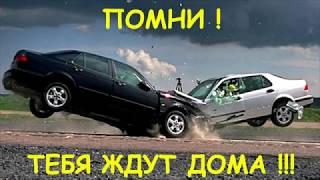 Жесткие аварии . Подборка № 25 / Severe accidents