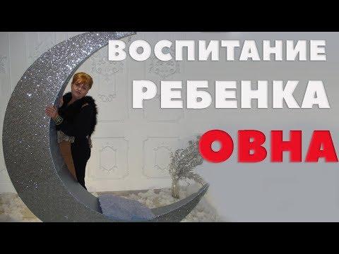 Гороскоп на октябрь от василисы володиной 2016