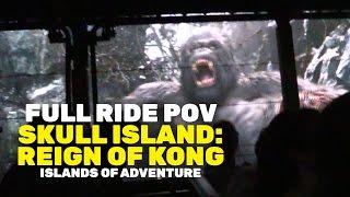 "FULL RIDE POV: ""Skull Island: Reign of Kong"" at  Universal Orlando Islands of Adventure"