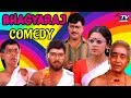 Bhagyaraj Comedy Scenes | Idhu Namma Aalu Movie Comedy | Shobana | Manorama | STV Movies