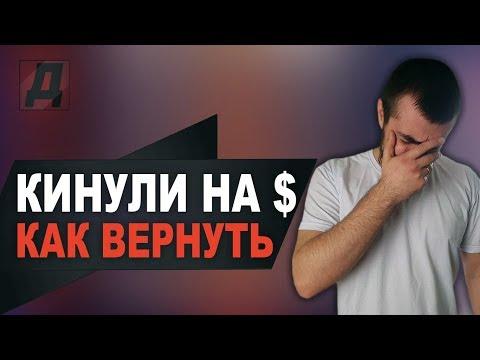 Заработок на криптовалте