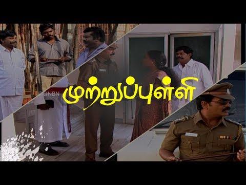 Tamil Short Film - முற்றுப்புள்ளி