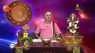 Olimayamana Ethirkaalam | Best Scene | Episode - 2979 | Zee Tamil Devotional TV Show