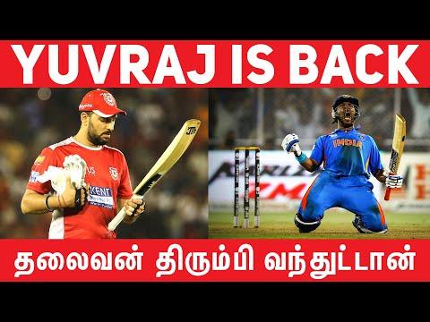 Yuvraj Is Back 🔥 - இனிதான் ஆட்டம் ஆரம்பம் | #Nettv..