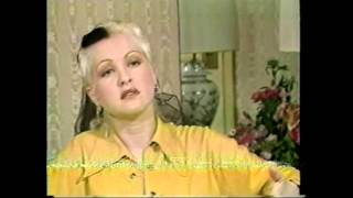 Cyndi Lauper interview 1989