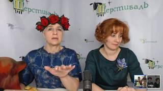 Шерстиваль. Катя Ветрова