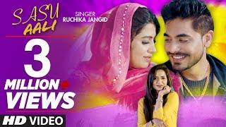 Sasu Aali New Haryanvi Video Song 2019 Ruchika Jangid Feat. Mr. Guru, Sonika Singh
