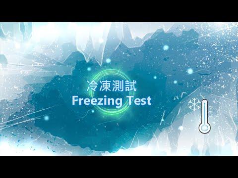 Freezing Test
