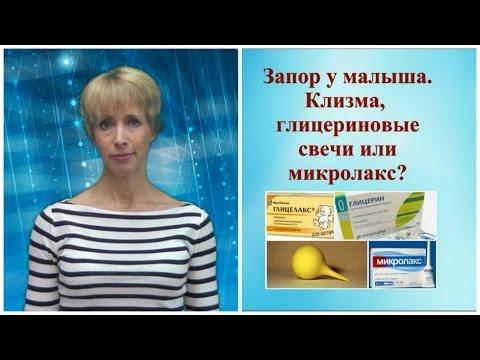 Гепатит с інформація